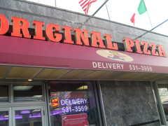 Chinese Restaurant  Rockaway Parkway