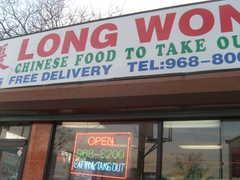 Chinese Food Canarsie Rockaway Parkway